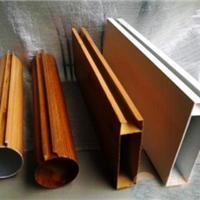 供应优质圆管木纹色铝方通天花吊顶