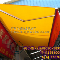 供应防雨-防风-防霉广州帆布批发