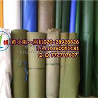 供应广州飞帆帆布批发厂家直销