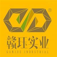 上海赣珏实业有限公司