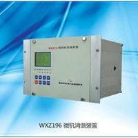 供应微机消谐装置/二次消谐器