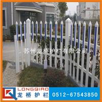 Pvc围栏围墙护栏/pvc别墅护栏/龙桥护栏