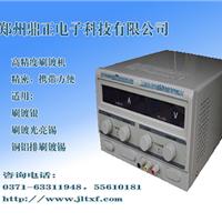供应捷利特刷镀机/电刷镀技术/电刷度设备