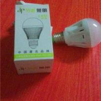 供应LED节能球泡