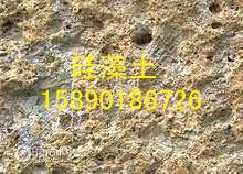 供太原工业级硅藻土厂家直销