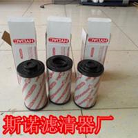 供应贺德克0030D025W滤芯