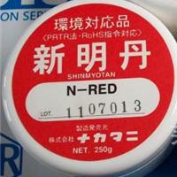 MISUMI新明丹N-RED大量现货