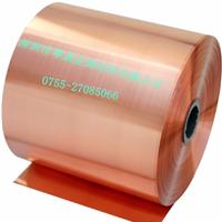 供国标t2紫铜箔,超薄进口紫铜箔厂