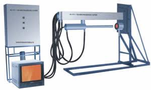 供应内窥式电动型高温工业电视监控系统