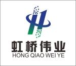 贵州虹桥伟业科技发展有限公司