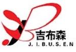 上海吉布森板业有限公司