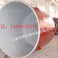 供应钢衬塑贮罐厂家 钢衬塑贮槽厂家