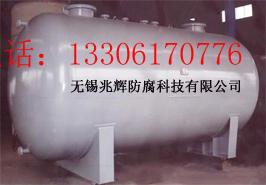 厂家供应钢塑复合储罐