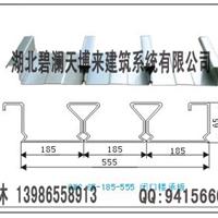 供应武汉楼承板YX65-185-555