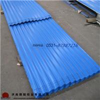 厂房用铝瓦&屋顶用铝瓦&蓝色涂层铝瓦