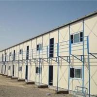 西安市沣东新城长城轻钢活动房加工厂