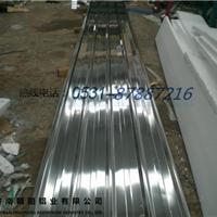 1060铝瓦&3003合金铝瓦&0.5mm铝瓦