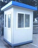 活动板房住人集装箱钢结构房大棚岗亭c型彩钢板