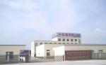 泰兴市永盛氟塑制品有限公司