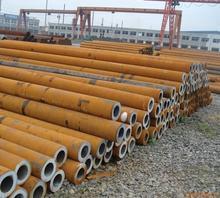 供应194*12无缝钢管现货--194钢管报价!
