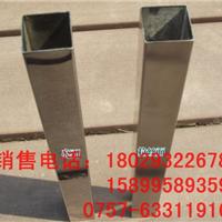 供应304不锈钢方管200*200*4.5