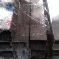 供应316L不锈钢方管50*50 超大口径方通