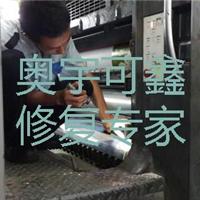 小森印刷机维修选择东莞奥宇可鑫机械零件修复专家