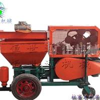 供应最新型砂浆喷涂机、全自动砂浆喷涂机