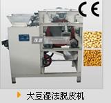 烟台茂源食品机械制造有限公司