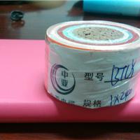 供应(NG-A)BTLY铝护套柔性矿物绝缘电缆