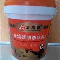 供应防水十大生产厂家金耐德防水材料防水剂