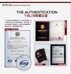 产品专利证书