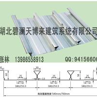 广西YXB65-180-540闭口楼承板
