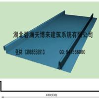 武汉矮立边25-430铝镁锰合金屋面板