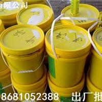 供应中国油漆涂料十大品牌 诚邀加盟