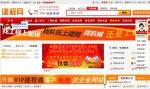 湖南建程信息科技有限公司