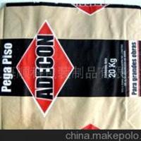 保温砂浆专用三层牛皮纸袋