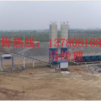 供应稳定土拌和站/二灰/水泥稳定土