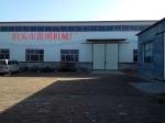 泊头市茁博机械厂