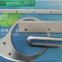 供应不锈钢刀片钝化液