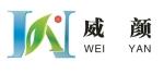 广西南宁威颜节能科技有限公司