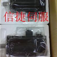 供应国产伺服信捷2.3KW电机 驱动