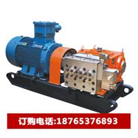 BRW315/31.5型矿用乳化液泵