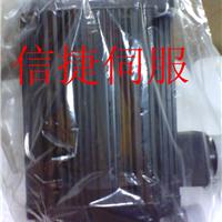 原装正品国产伺服驱动DS2-41P5-AS不带刹车