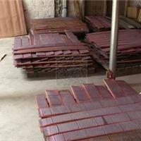 供应 优质 铜 亚铜 电解铜 铜板 电镀专用