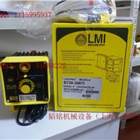 供应B726-398TI米顿罗计量泵电磁隔膜计量泵