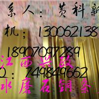 吉林白城市延吉市水磨石塑料条厂铜条厂