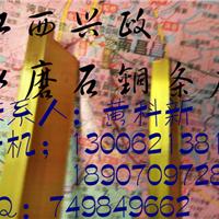 重庆南岸区九龙坡区水磨石铜条仿铜塑料条