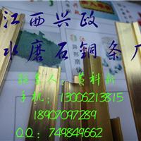 广西水磨石铜条厂生产仿铜黄色塑胶塑料条夜光石子氧化铁颜料粉
