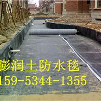 供应膨润土防水毯规格